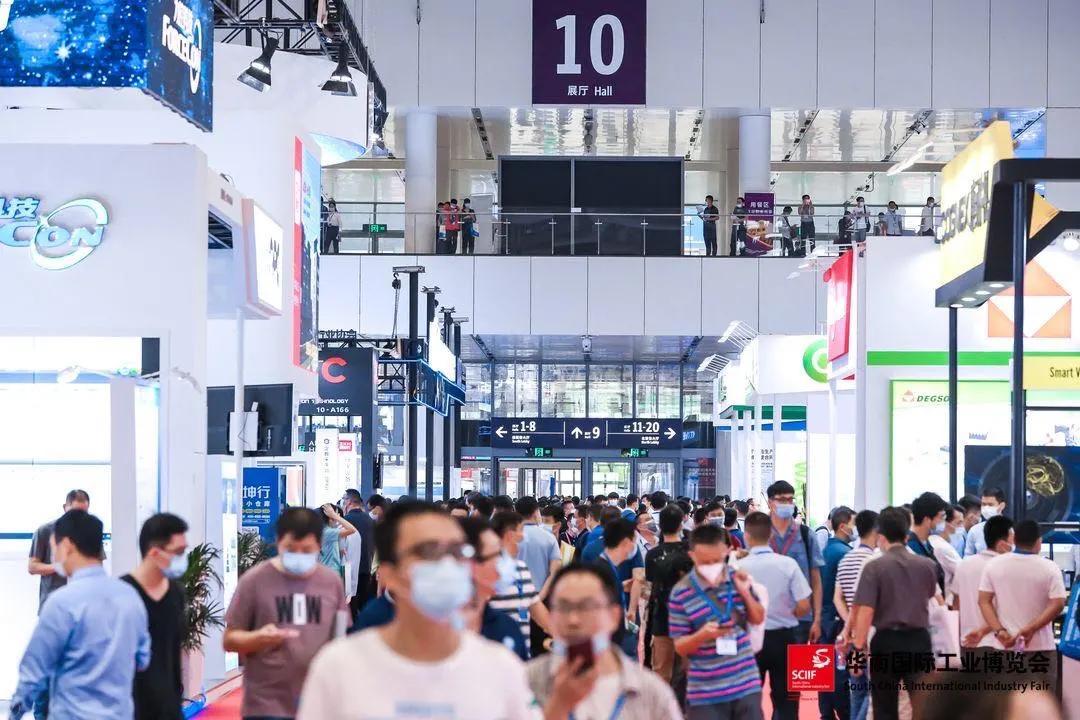 2021华南国际工业博览会八月开幕在即